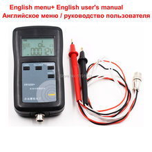 YR1035+ High Precision 4 Wires Internal Resistance Tester For Max 100V Li-ion/ LiFePo4/ Ni-MH/Lead-Acid Battery(China)