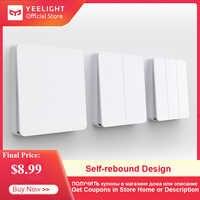 Yeelight interruptor de parede inteligente auto-rebote design suporte slisaon para luz de teto ylkg12yl/ylkg13yl/ylkg14yl