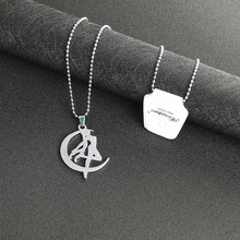 Japanese Anime Two-dimensional Surroundings  Moon Moon Hare Elf Pendant Sweater Chain Accessories  Moon Cosplay