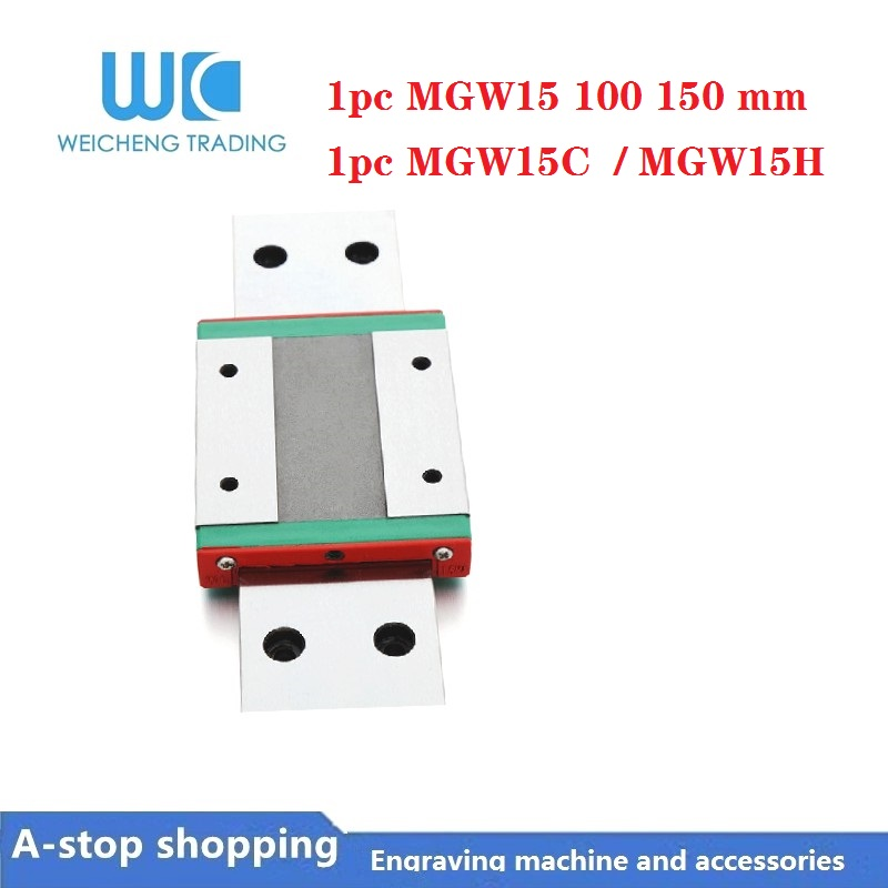 MGW series linear guide rail MGW15 L 100 150mm + MGW15C / MGW15H block for cnc machine