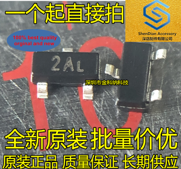 50pcs 100% Orignal New SMD Transistor MMBT3906 SOT-23 Silkscreen 2A 2N3906 SMD PNP Transistor In Stock