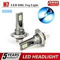 1 пара, светодиодный светильник H7, 110 Вт, 200 лм, противотуманный светильник, 8000 К, ледяная Синяя лампа для вождения
