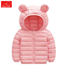 цена Cute kids winter coat children cotton hooded jacket boys girls down coat infant outerwear newborn clothing онлайн в 2017 году