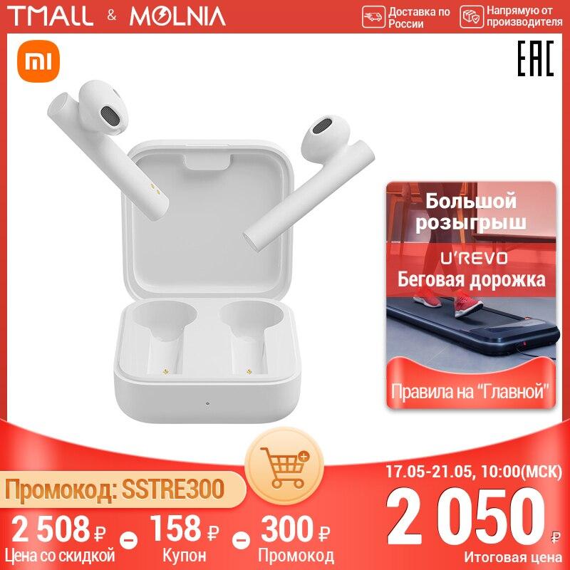 наушники XIAOMI Mi True Wireless Earphones 2 Basic TWS Наушники HD качество звука двойной микрофон наушники беспроводные MOLNIA