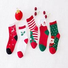 Рождественские носки для малышей, мягкие носки, носки Санты со снежинками и оленями, мягкие носки