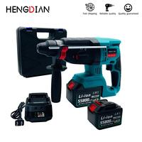 Professional performance brushless lithium cordless hammer drill 4.5AhLi ion Battery Rotary Drill Machine