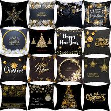 Świąteczne poszewki na poduszki Sofa dekoracyjna poduszki Home Decor poliester pojedynczy nadruk boczny poszewki na poduszki poszewki na poduszki tanie tanio BERINA PRINTED Zwykły Tkane christmas Plac Seat Dekoracyjne 10550 100 poliester
