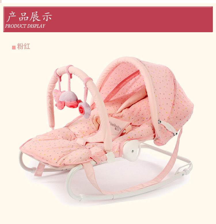 H308867ed262540f6bbb5f93eaf7cdd5fP Baby Rocking Chair Multi-function Artifact Baby Comfort Recliner Shake Bed Sleeping Children Cradle Bed Bassinet