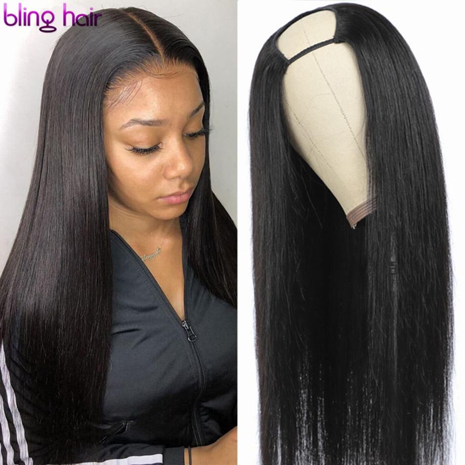 U-образные парики из человеческих волос, бразильские прямые парики из человеческих волос, парики без клея, машинное изготовление, предварит...