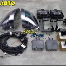 FOR Audi A4 B9 A5 B9 8W LANE CHANGE SIDE ASSIST SYSTEM SET UPDATE KIT