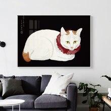 Печать и постеры Холст Картина Климт абстрактные животные кошка