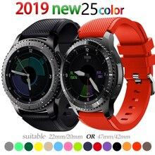 22mm watch band For Galaxy watch 46mm 42mm active Samsung gear S3 Frontier strap huawei watch GT strap amazfit gtr 47mm 42/20 s3 насадка hammer mf ac 032 bim 65 34 96мм