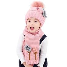 2020 flower hailball beanies sets velvet wool kids boys Knit fur hats winter 2 pcs baby girl scarf hat set Age for 2-8 Years old