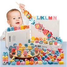 Деревянные детские строительные блоки для раннего развития с