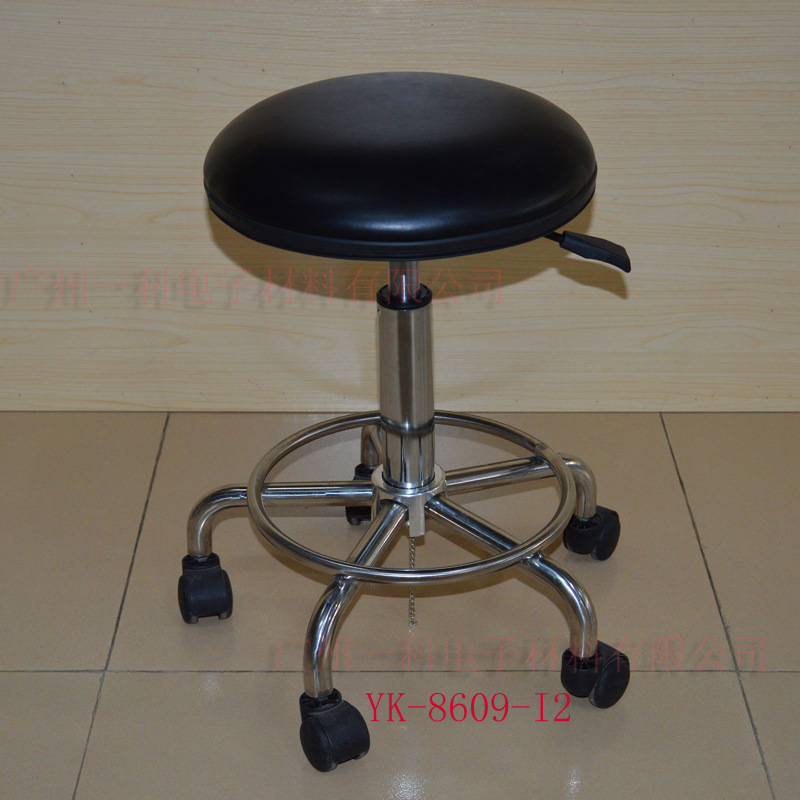 Manufacturers Direct Selling Made Anti-static Leather Round Stool Height Adjustable Round Stool Factory Workshop Stool Manufactu