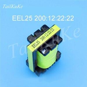 Image 1 - 5pcs Saldatore Trasformatore EEL25 200:12:22:22 Trasformatore Ad Alta Frequenza di Potenza di Commutazione di Alimentazione del Trasformatore per Saldatore