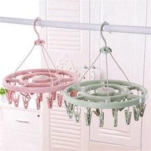Ветрозащитная Сушилка для взрослых пластиковая 12 зажимов вешалка