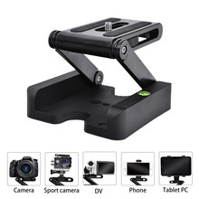цена на Z Type pan tripod head Flex folding Z type tilt head For Canon Nikon For Sony DSLR camera Phone Tripod heads solution
