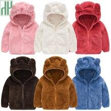 Hh Детские осенне зимние куртки для девочек; Куртка с капюшоном;