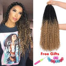 Женские волнистые волосы AISI BEAUTY, черные волнистые вьющиеся волосы Омбре для наращивания синтетических волос