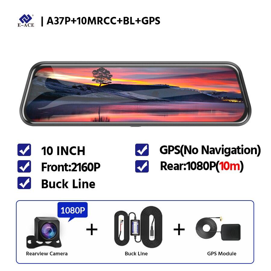 A37+10m+BL+GPS