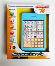 Zhenwei Russian Learning Tablet Early Education Toys Pad Machine