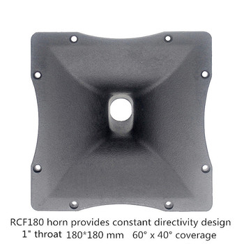 Treble Horn 1 Inch 180*180mm For Home Theater Karaoke 1