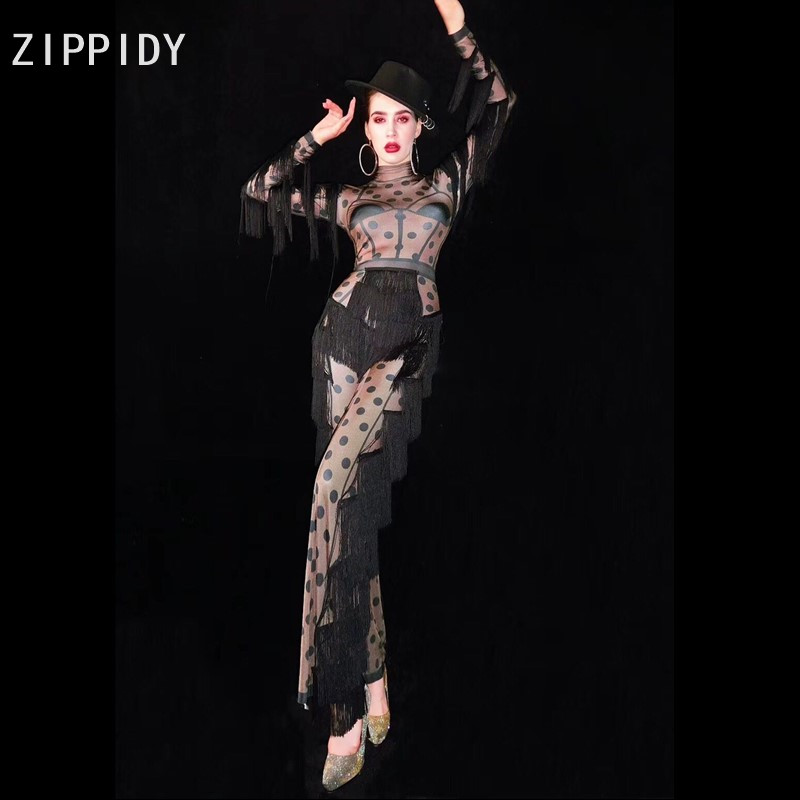 2019 Black Nude Dot Fringe Jumpsuit Women's Birthday Prom Big Leggings Outfit Bar Women Singer Dance Stage Clothes