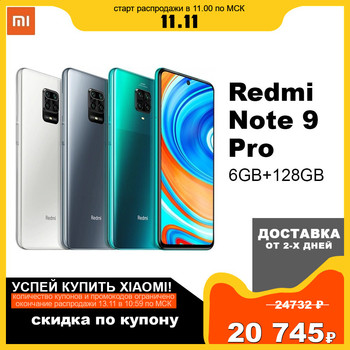 "Redmi Note 9 Pro 6GB 128GB Mobile phone Smartphone Cellphone Xiaomi Mi MIUI Android Snapdragon 720G Octa Core 64MP Quad Cameras 6.67"" Screen 5020mAh NFC WIFI Blth 5.0 30W Fast Charge Dual SIM 27948 27949 27950"