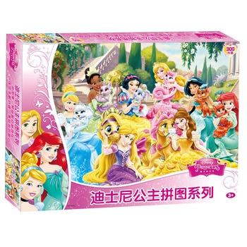 Disney 2020 New Cartoon Animation Puzzles Princess Puzzles 300 Pieces Of Princess Children Paper Plane Puzzles 2232 паззл vintage puzzles