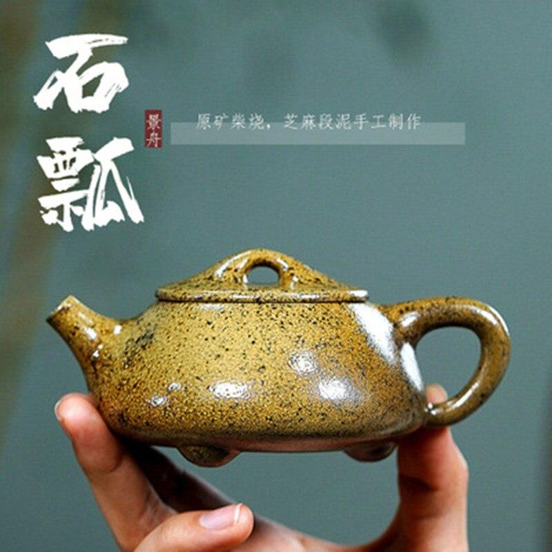 chinese yixing clay purple sand teapot 470ml handmade kungfu Bamboo tea pot 竹段壶