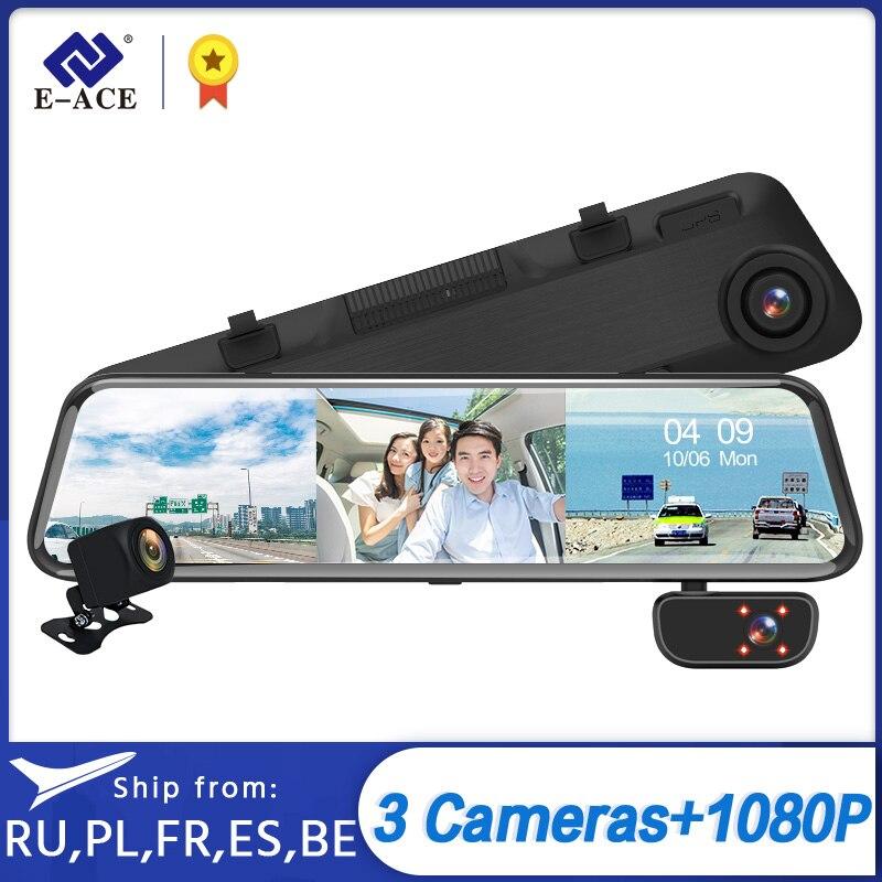 E-ACE A47 3 Камера объектив Видеорегистраторы для автомобилей зеркало 12 дюймов Ночное видение сенсорный видео Регистраторы Dashcam 1080P + 1080P Поддерж...