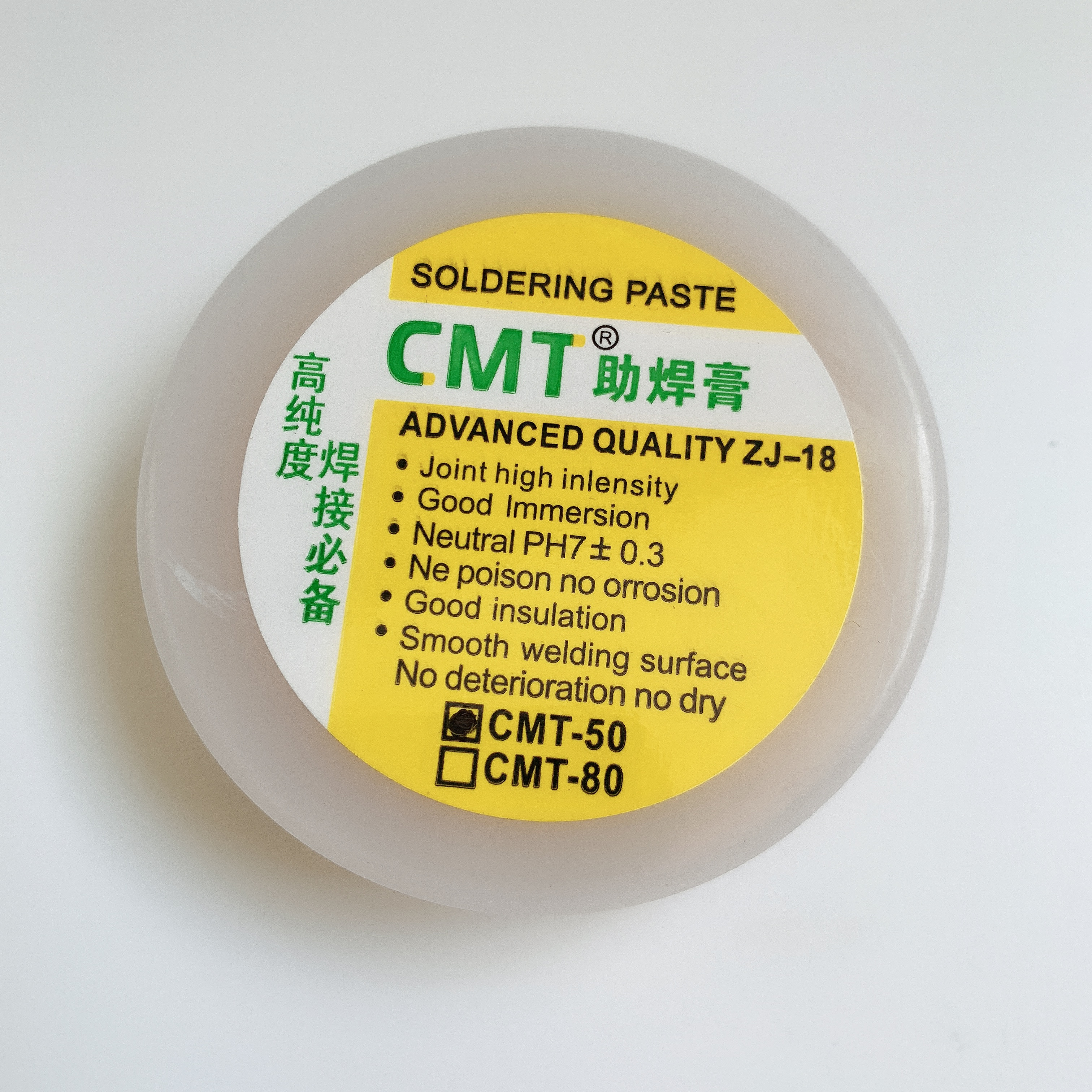 CMT Solder Paste Auxiliary Electronic Component Welding 50 / 80g Flux