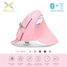 Delux M618 Mini Bluetooth + bezprzewodowa mysz USB Silent Click RGB ergonomiczne akumulatorowe pionowe myszy komputerowe dla użytkowników z małymi dłońmi