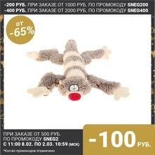 Мягкая игрушка «Кот Бекон», 80 см