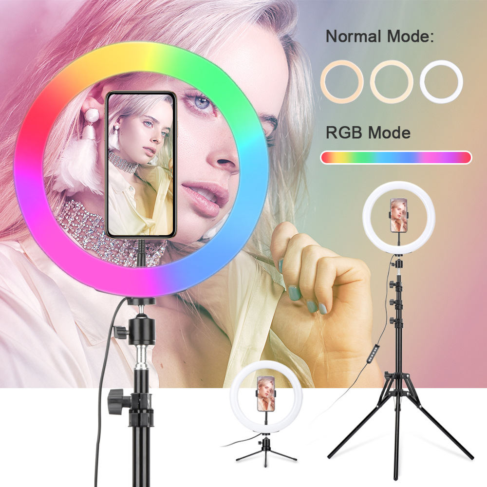 RGB Photography LED Selfie Ring Light 26cm 7-speed Stepless Lighting Dimmable With Tripod For Makeup Video Live Studio