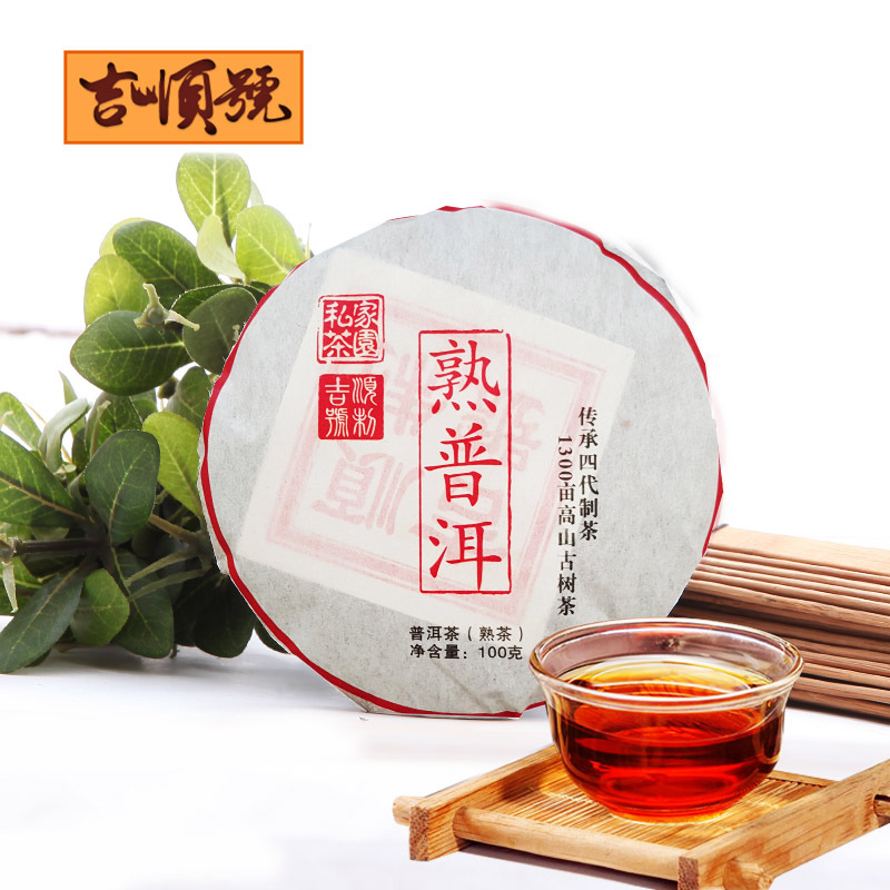 CHENGXJ China Yunnan Oldest Ripe Pu'er Tea Down Three High Clear Fire Detoxification Beauty Lost Weight Green Food