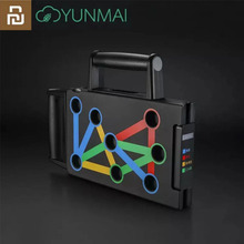 In Stock Original Youpin Yunmai Protable Push up Support Board Training System Power Press Push Up Stands Exercise Tools