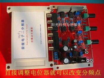 Prestage Electronic Divider Potentiometer Adjustable Divider Point Active Servo Power Supply Active Divider фото