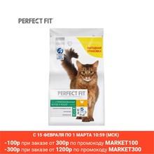 Корм сухой PERFECT FIT для стерилизованных котов и кошек с курицей, 2.5кг.