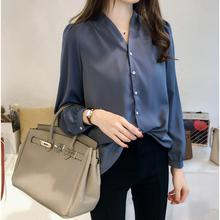 2019 New Women V-Neck Chiffon Long Sleeves Button Blouse Chiffon Pure Color Blouse Top Shirts Casual Work