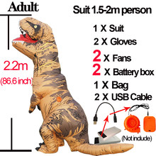 Dino T Rex Adult Inflatable Velociraptor Costume Mascot Cosplay Dinosaur T REX Costume Halloween T Rex Costume For Women Men Kid(China)