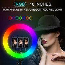 72 Вт 18 дюймов rgb селфи светодиодный кольцевой светильник
