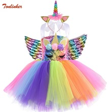 Children Kids Halloween Unicorn Costume For Girls Rainbow Unicorn Tutu Dress With Headband Wings Princess Flower Girl Party Dres цена и фото