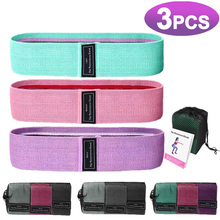 Resistance Bands Fitness Booty Bands 3-Piece Set Fitness Rubber Expander Elastic Band for Home Workout Exercise Equipment