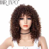 14 zoll Kurze Verworrene Lockige Perücke Afro Amerikanischen Perücken für Schwarze Frauen Brown Mixed Blonde Synthetische Wärme Beständig Perücken mit pony