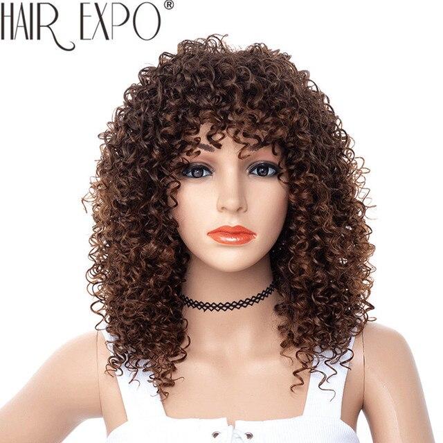 Парики для чернокожих женщин, короткий кудрявый парик 14 дюймов, афро американские парики для чернокожих женщин, коричневые смешанные светлые синтетические термостойкие парики с челкой