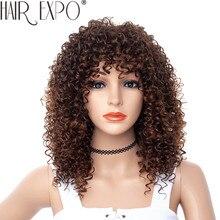 Peluca rizada corta Afro americana para mujeres negras, 14 pulgadas, marrón, Rubio mezclado, sintética, resistente al calor, con flequillo