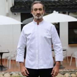 2020 Высококачественная Униформа шеф-повара для ресторана 100% хлопок белый французский шеф-повара плюс пальто шеф-повара мужские cusotm логотип ...