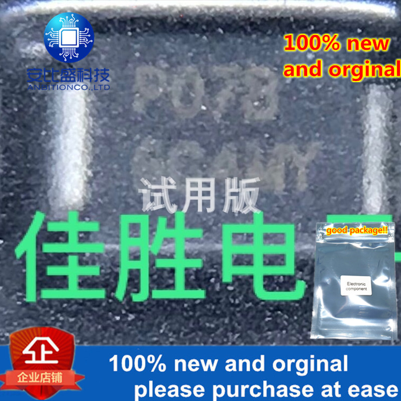 30pcs 100% New And Orginal  P0720SBLRP 70V Lightning Protection Discharge Tube DO214AA Silkscreen P07B In Stock